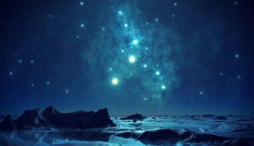 きらめく自身の宇宙