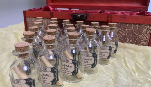 【10・11月限定】チャネリングボトルから『言葉』を届けるセッション募集